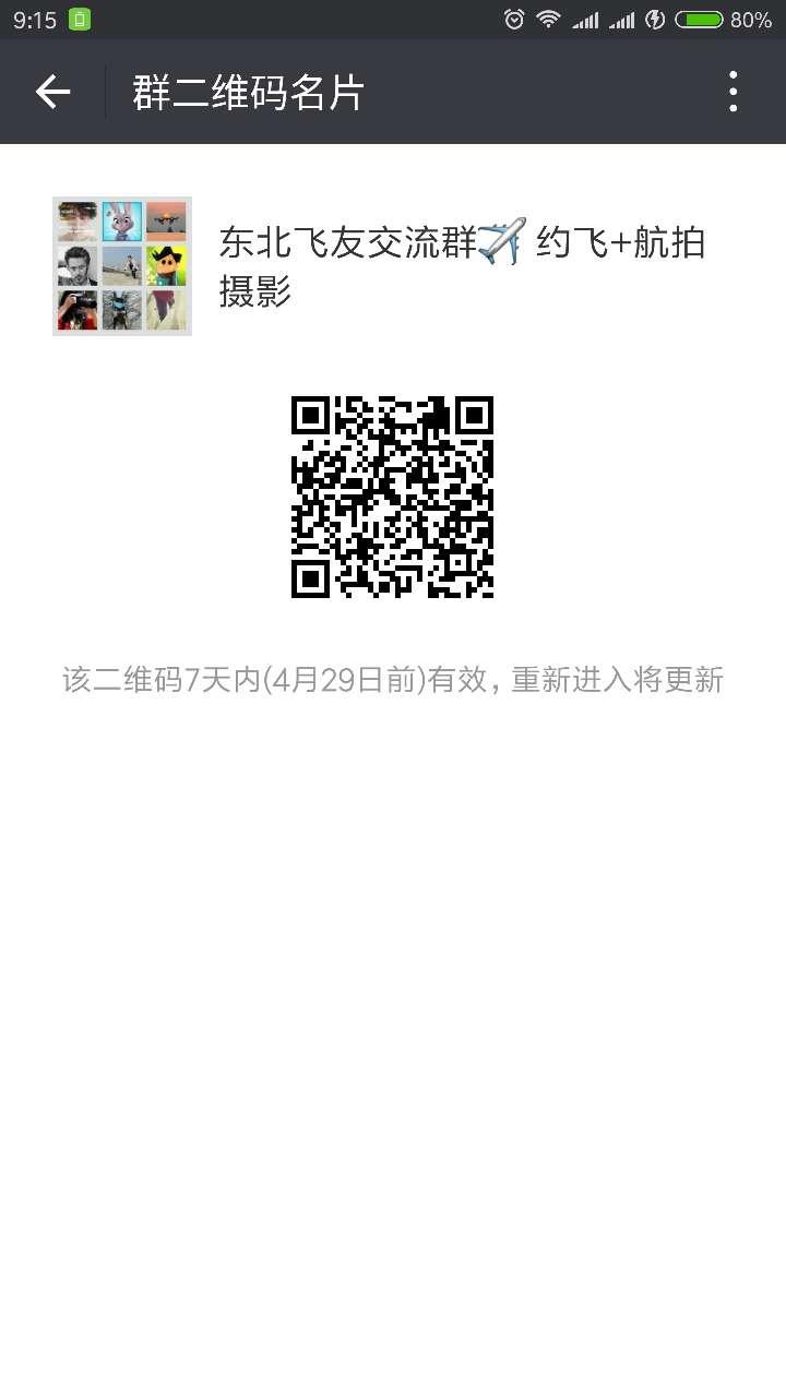 微信图片_20170422092116.jpg
