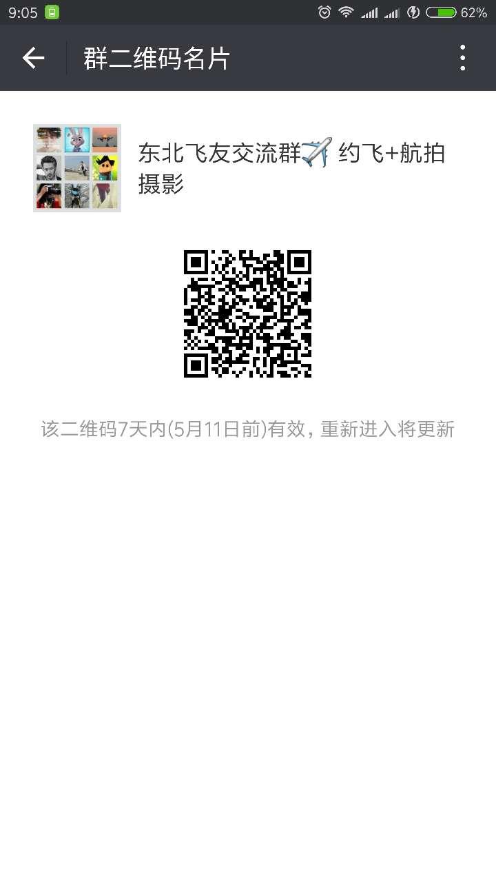 微信图片_20170504091049.jpg