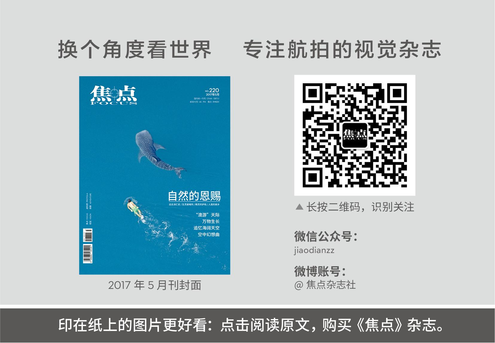 2017年5月 微信替换.jpg