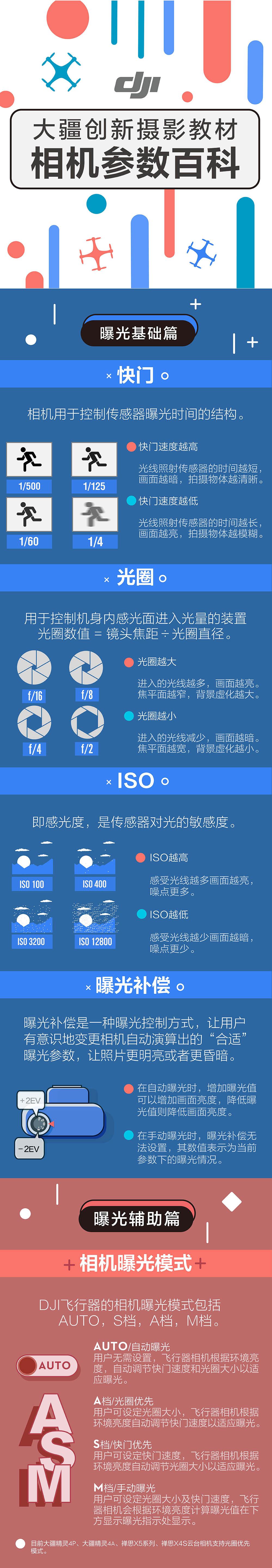 微信插图1.jpg