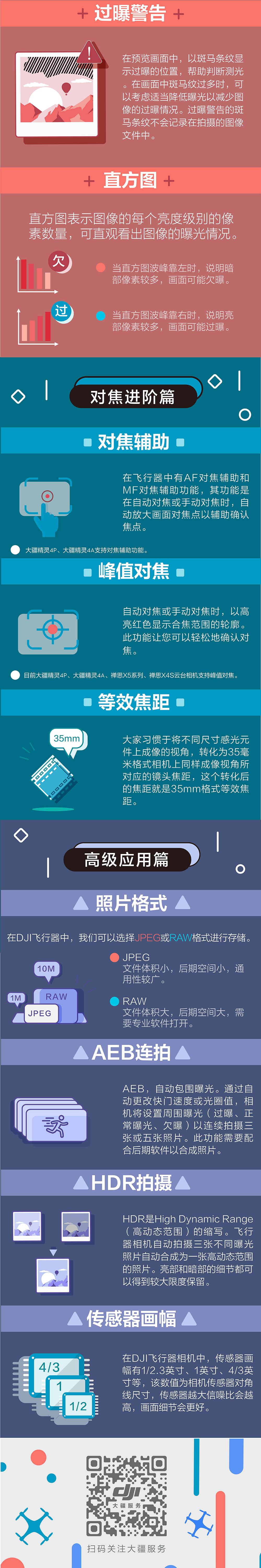 微信插图2.jpg