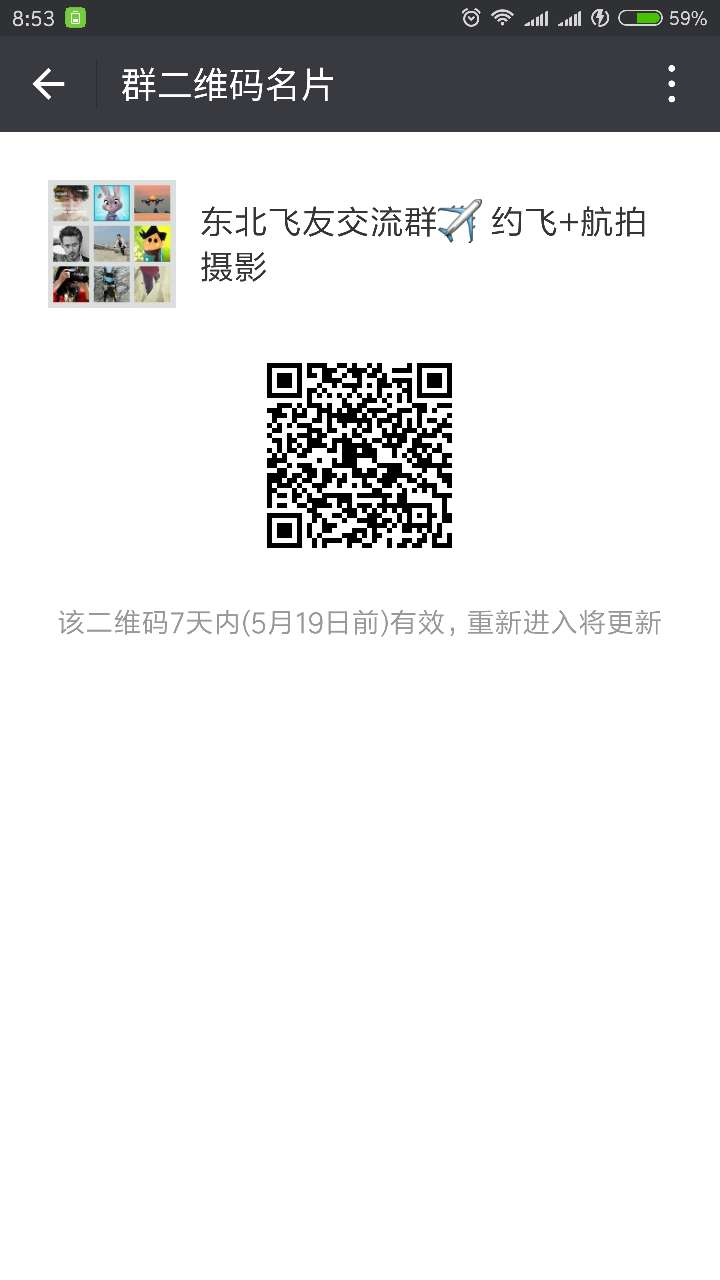微信图片_20170512085822.jpg