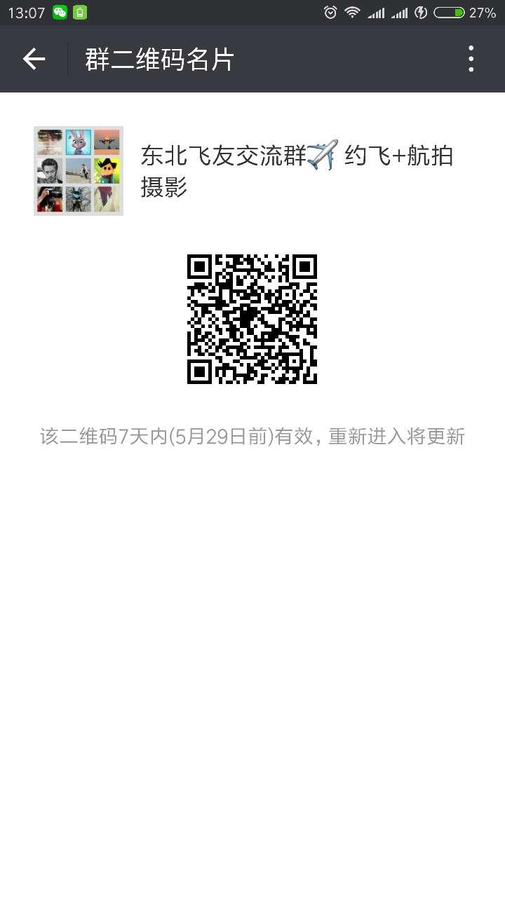 微信图片_20170522131433.jpg