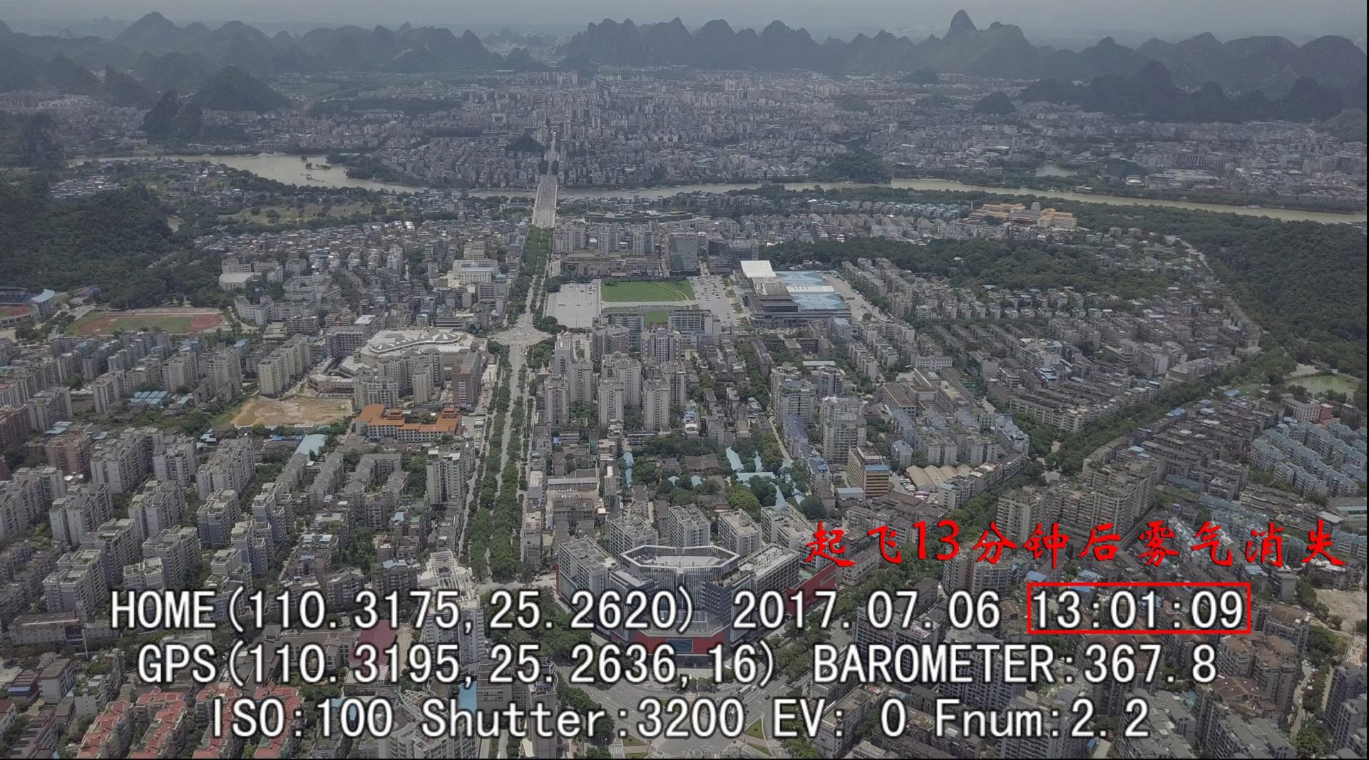 4 镜头起雾的过程 (3).jpg