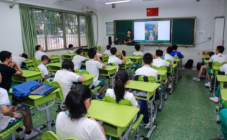 教室授课1.JPG