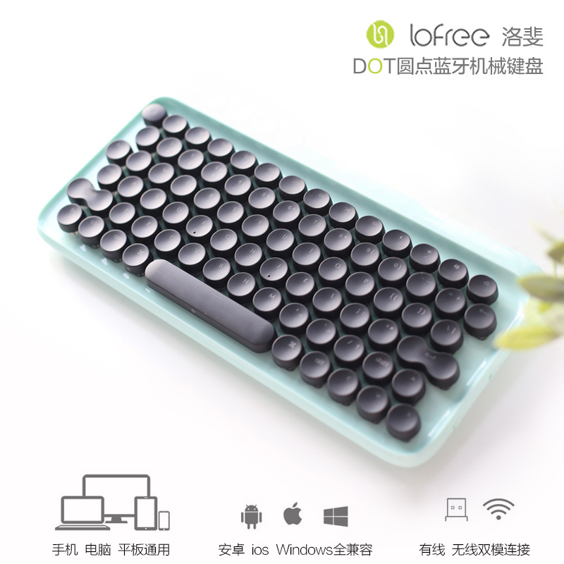 复古圆点蓝牙全机械键盘.jpg