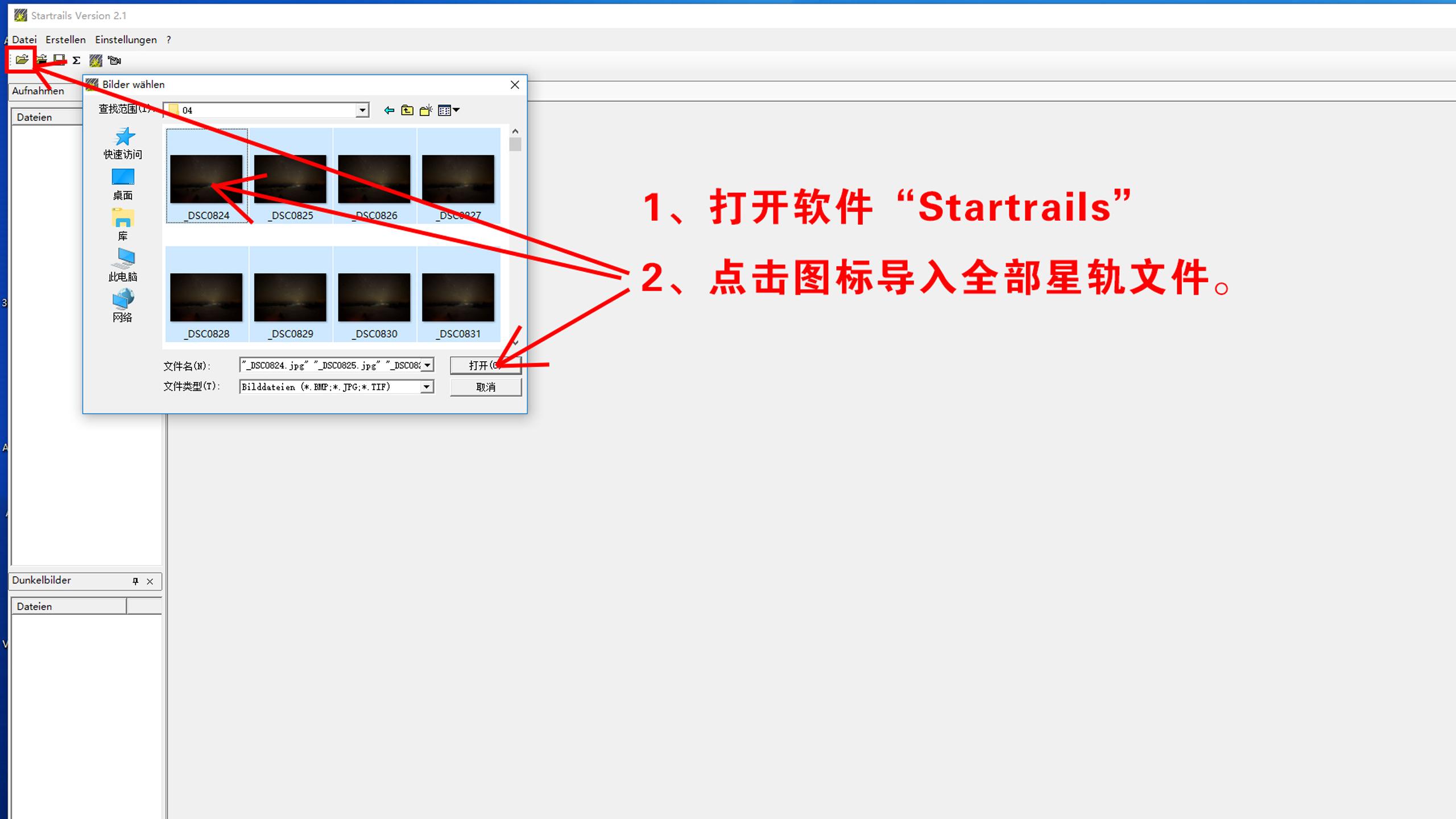 星轨视频制作001.jpg