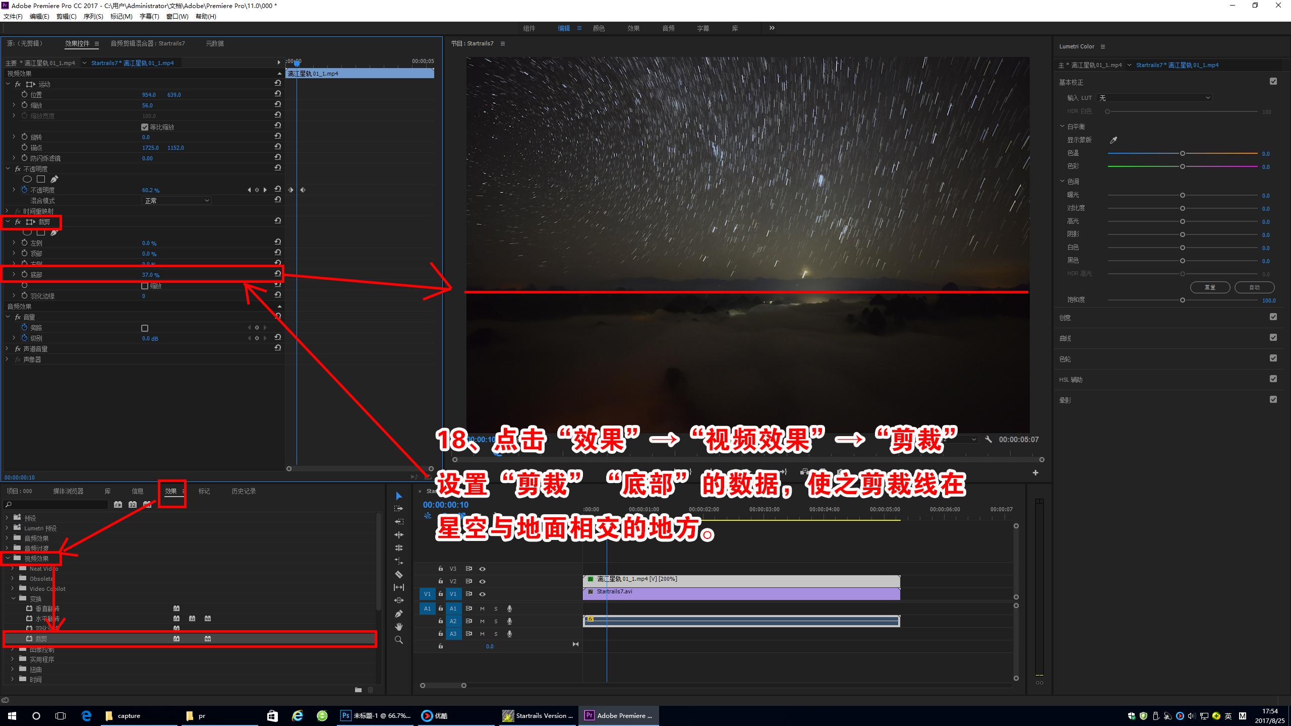 星轨视频制作011.jpg