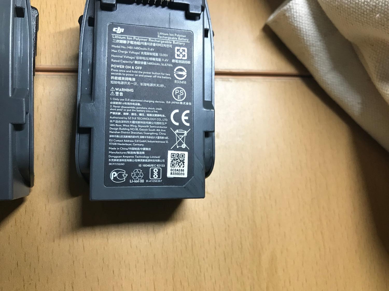 1510215356806.9875.JPG