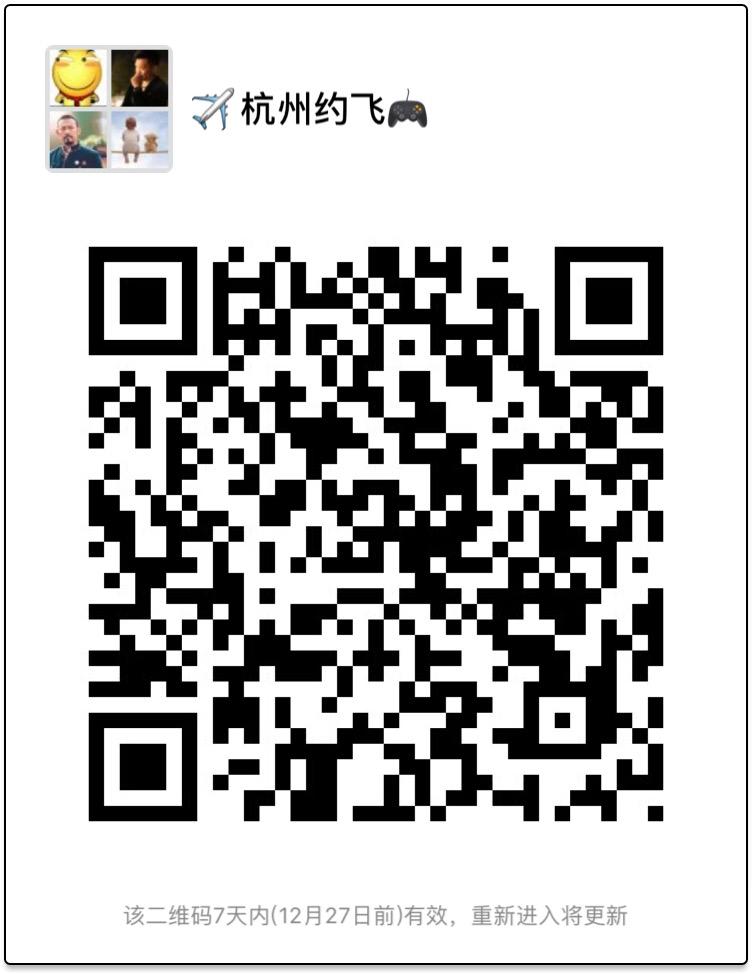 微信图片_20171220212617.jpg