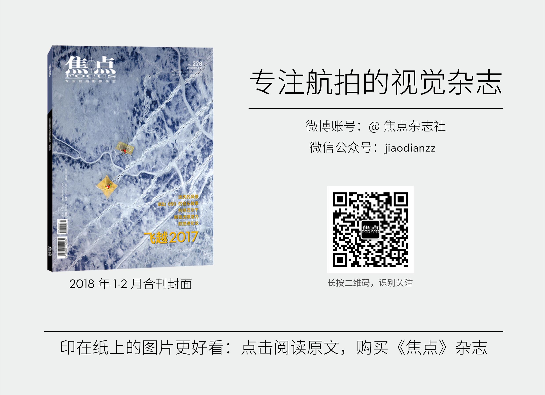 2018年1-2月 微信替换2.jpg