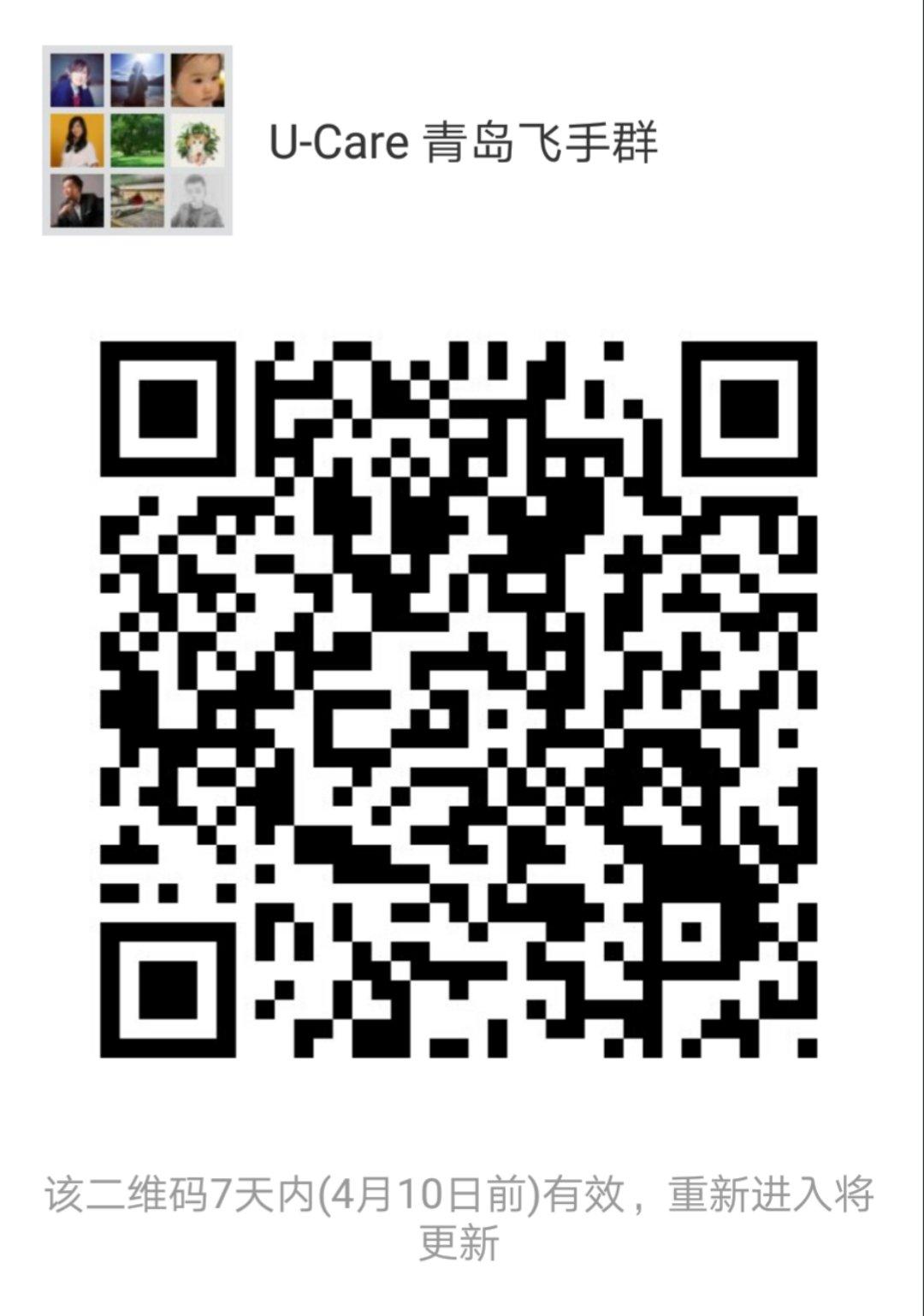 微信图片_20180403152444.jpg