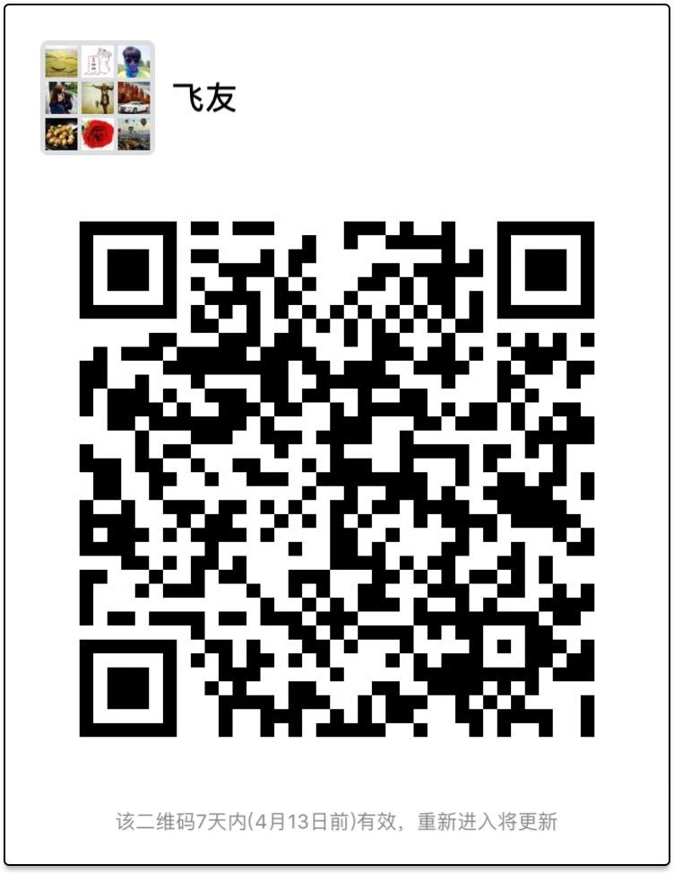 微信图片_20180406191244.jpg