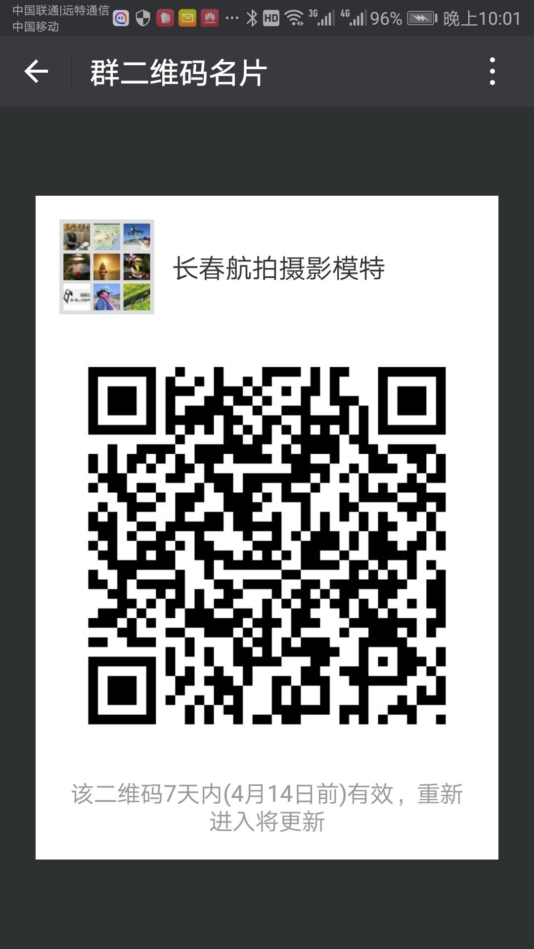 微信图片_20180407220313.jpg