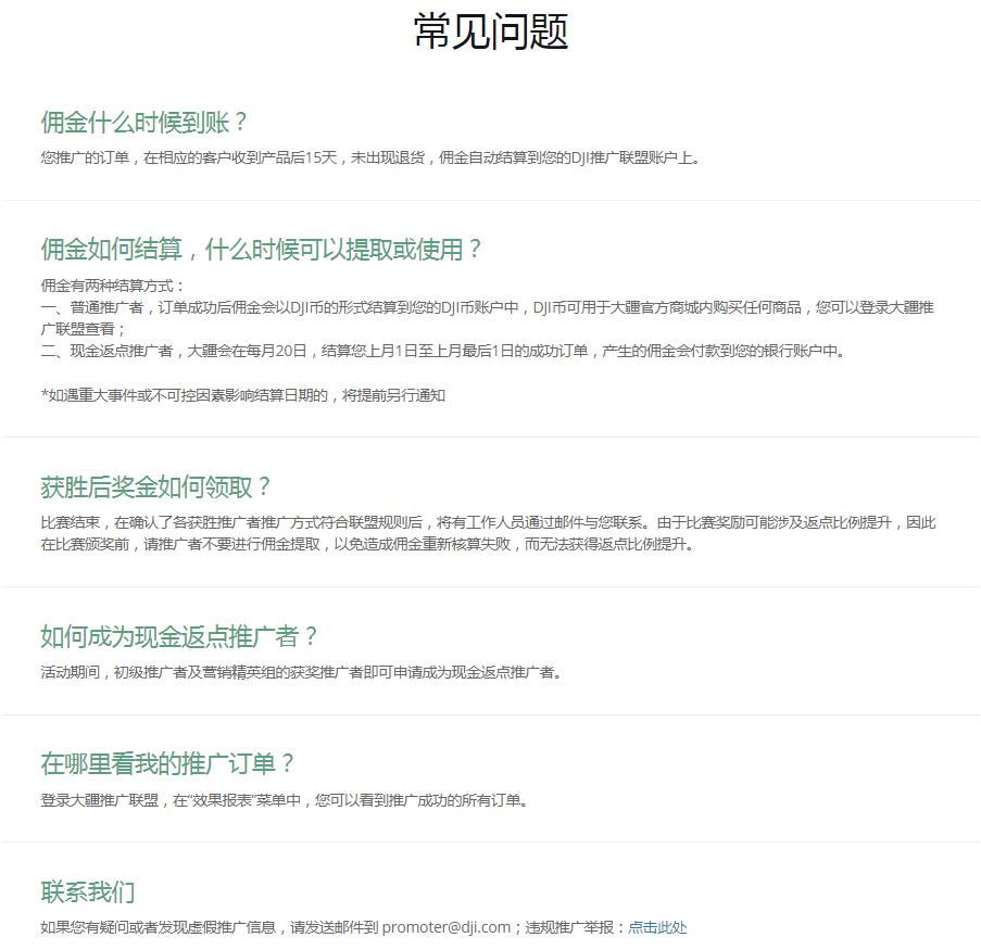GTScreenshot_20180413_190824.png