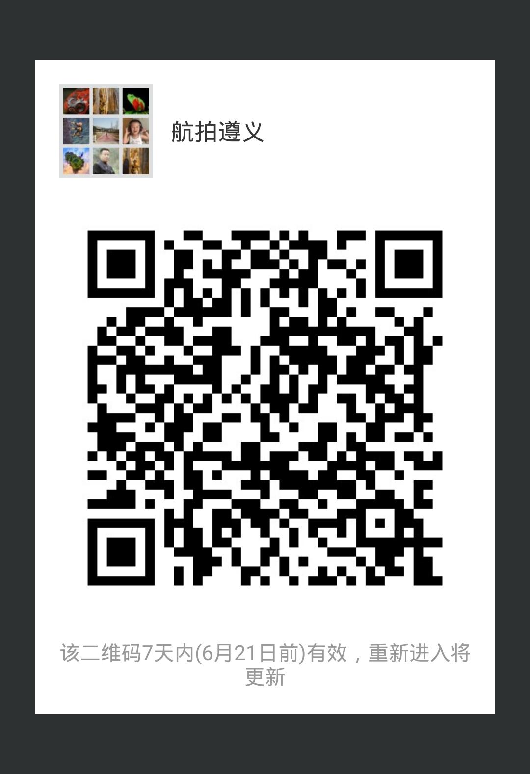 微信图片_20180614084851.png