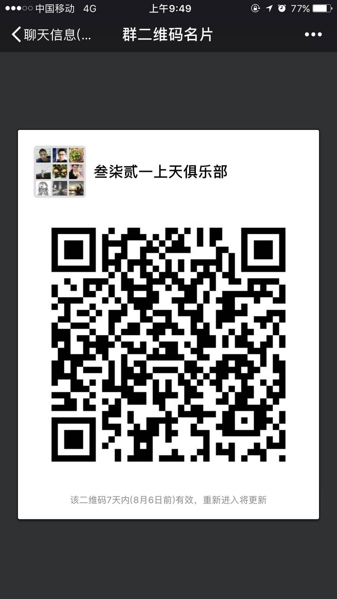 736716956277720446.jpg