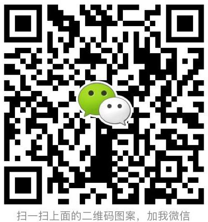QQ图片20180807160224.jpg