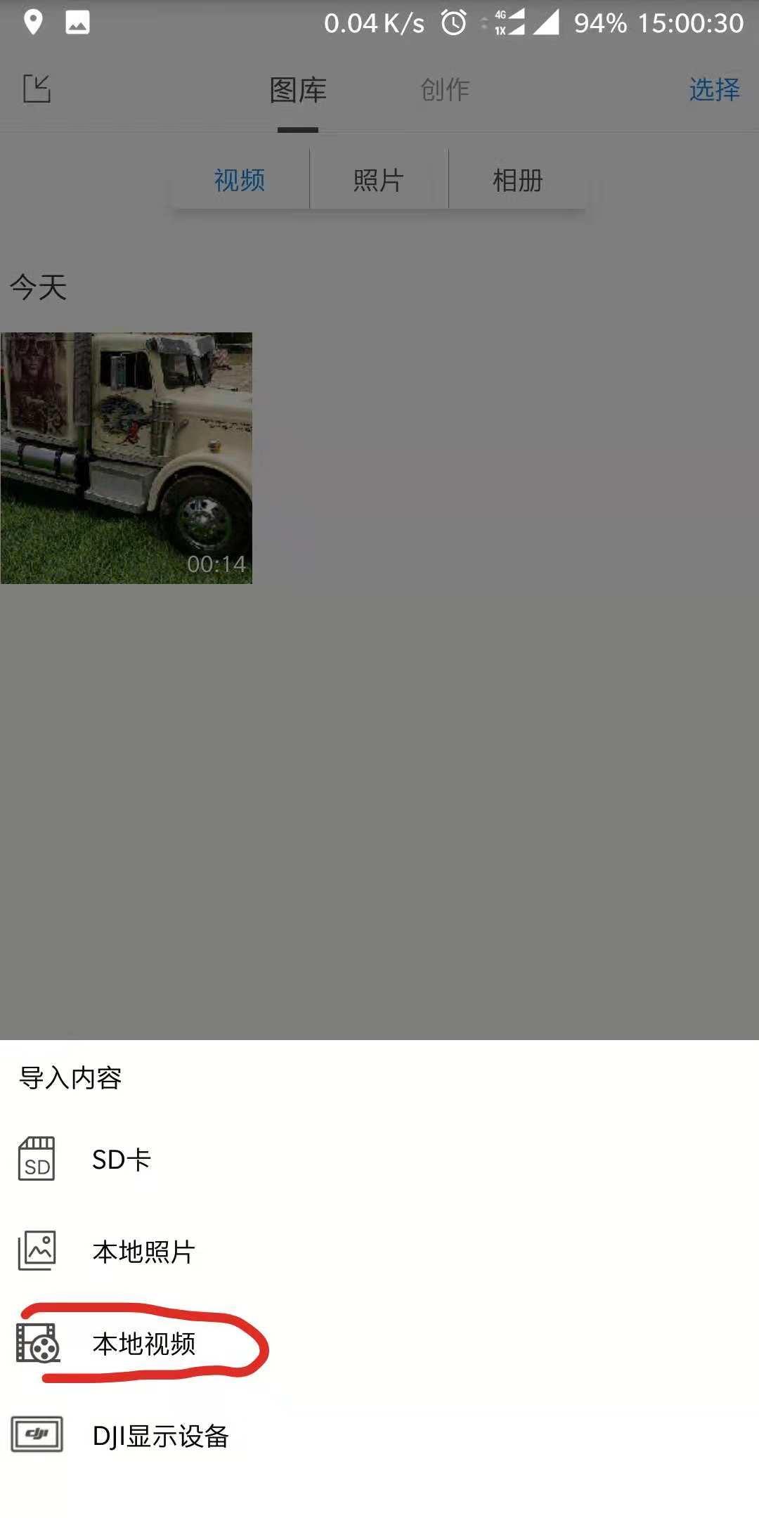微信图片_201811121506071.jpg