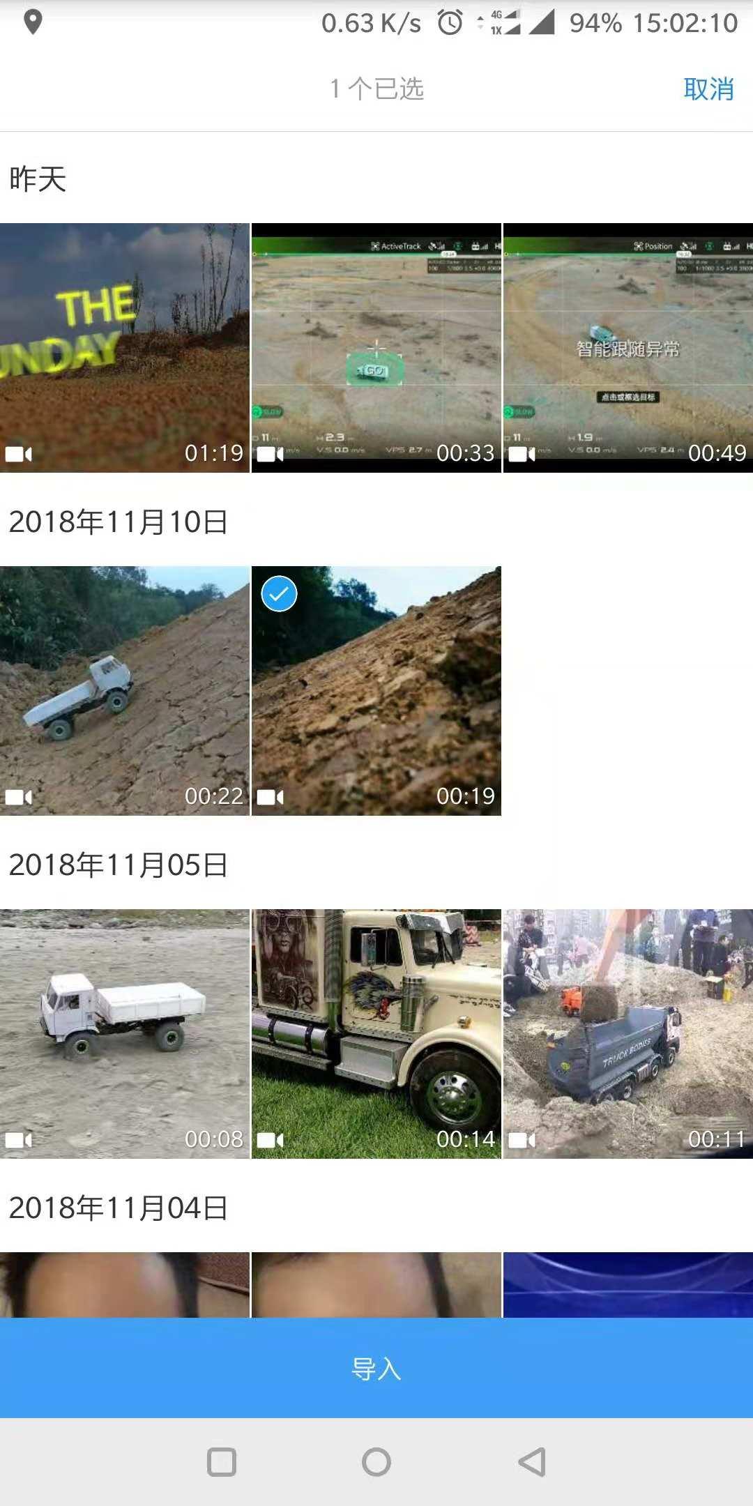 微信图片_201811121506072.jpg