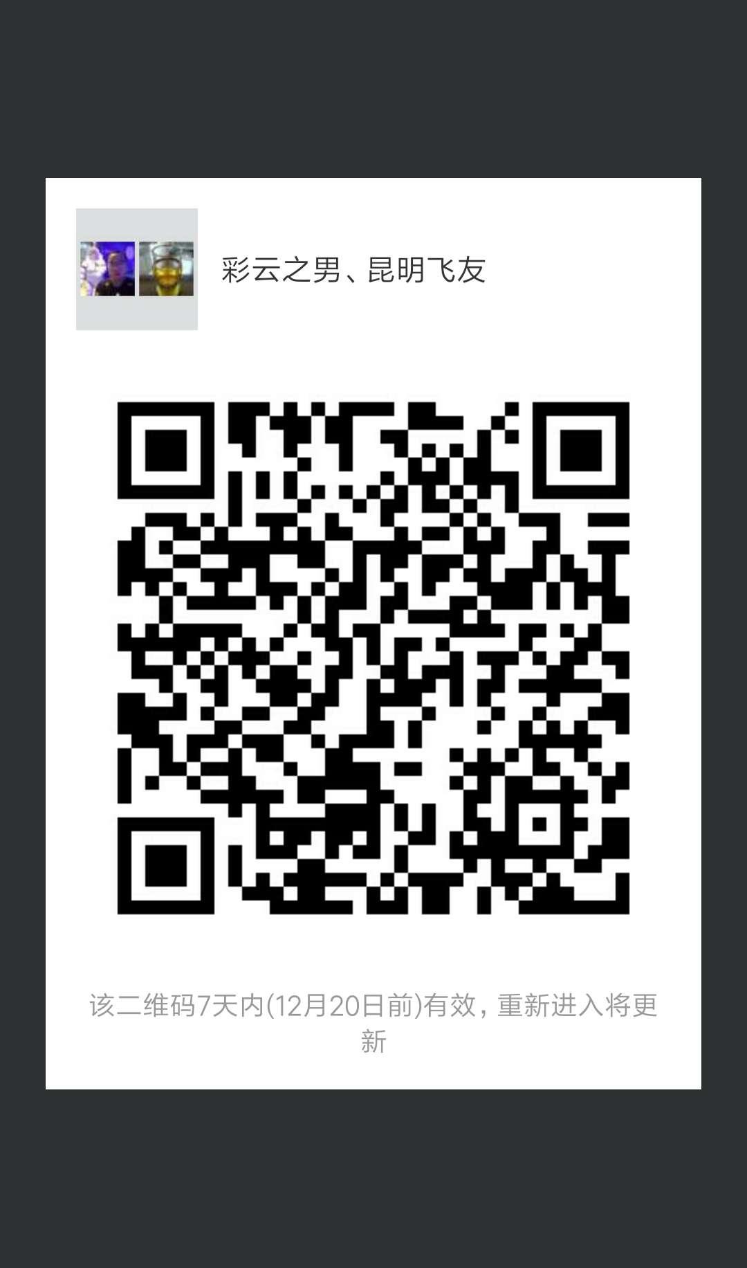微信图片_20181213145459.jpg