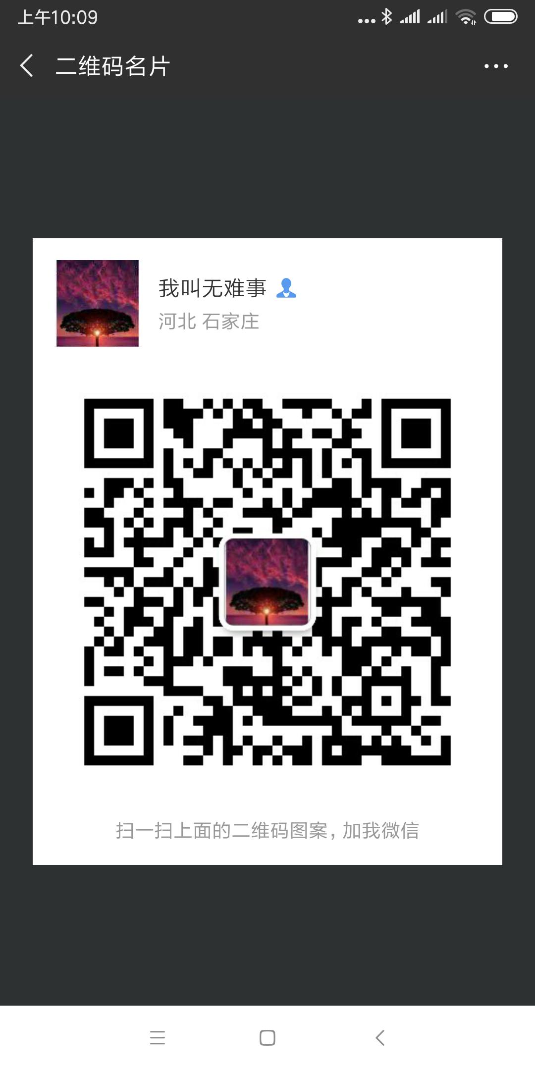 微信图片_20181215101002.png
