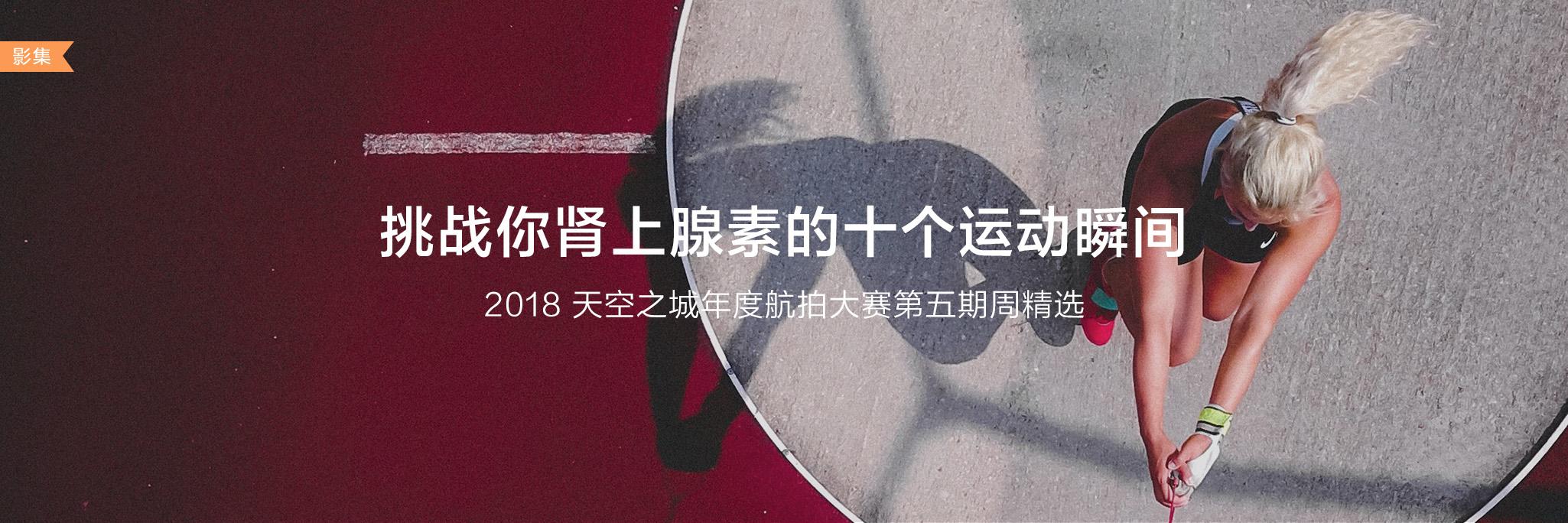 CN-DJIGO大banner-pad-2048x683.jpg
