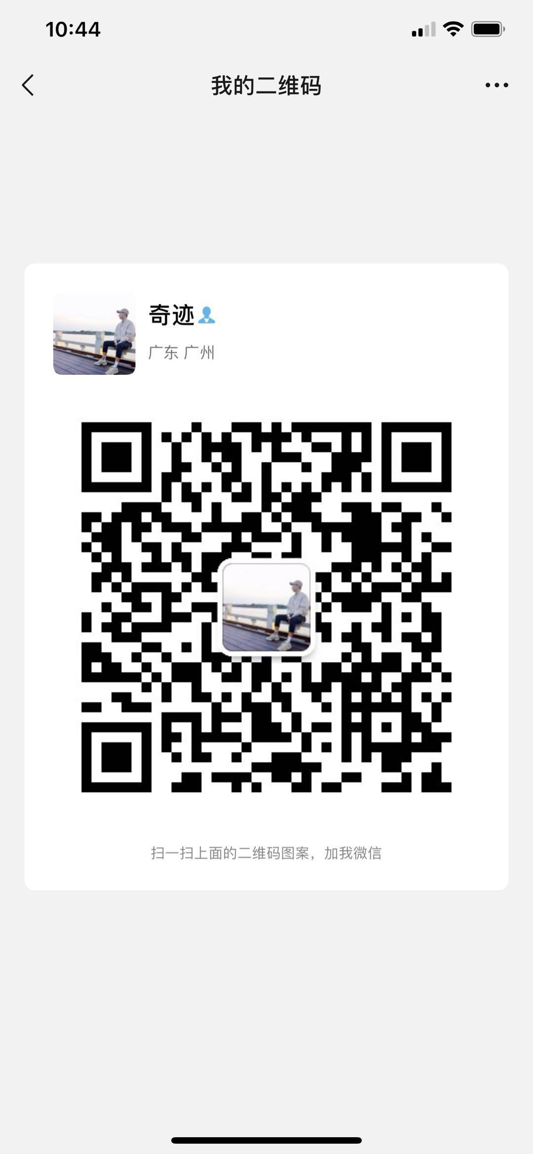 微信图片_20190116104451.jpg