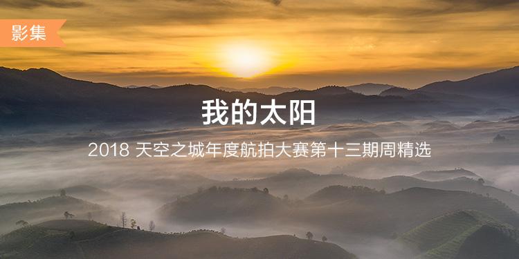 CN-DJIGO大banner-phone-750x375 (1).jpg