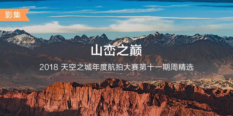 CN-DJIGO大banner-phone-750x375 (8).jpg