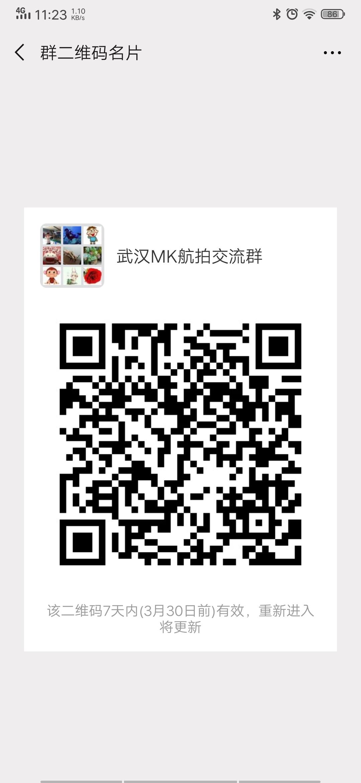 Screenshot_20190323_112350.jpg