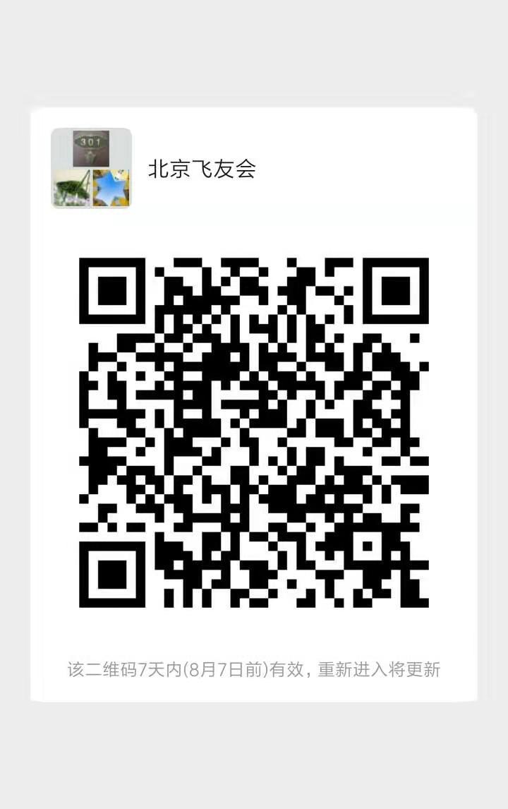微信图片_20190731094017.jpg