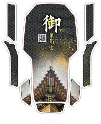 gujianban-yewushenchen.jpg