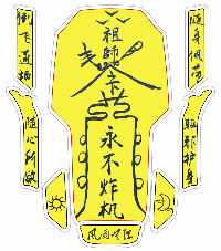 wuming-shendunjujuchang.jpg