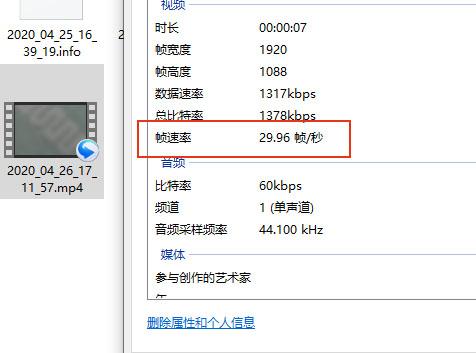 微信图片_20200426174027c.jpg