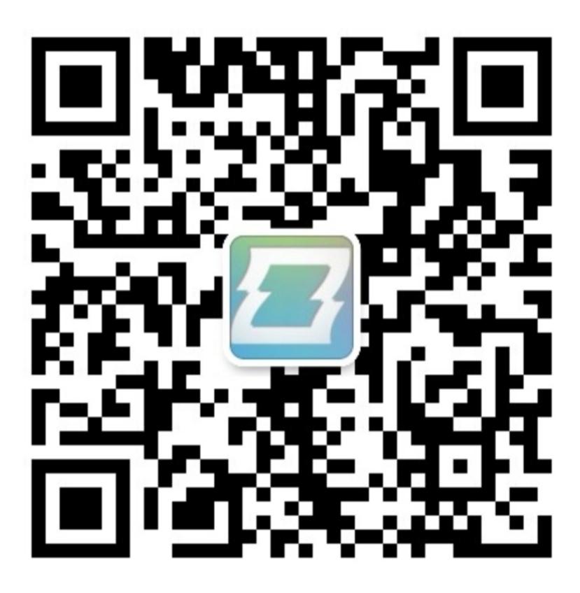 微信图片_20200317100128.jpg
