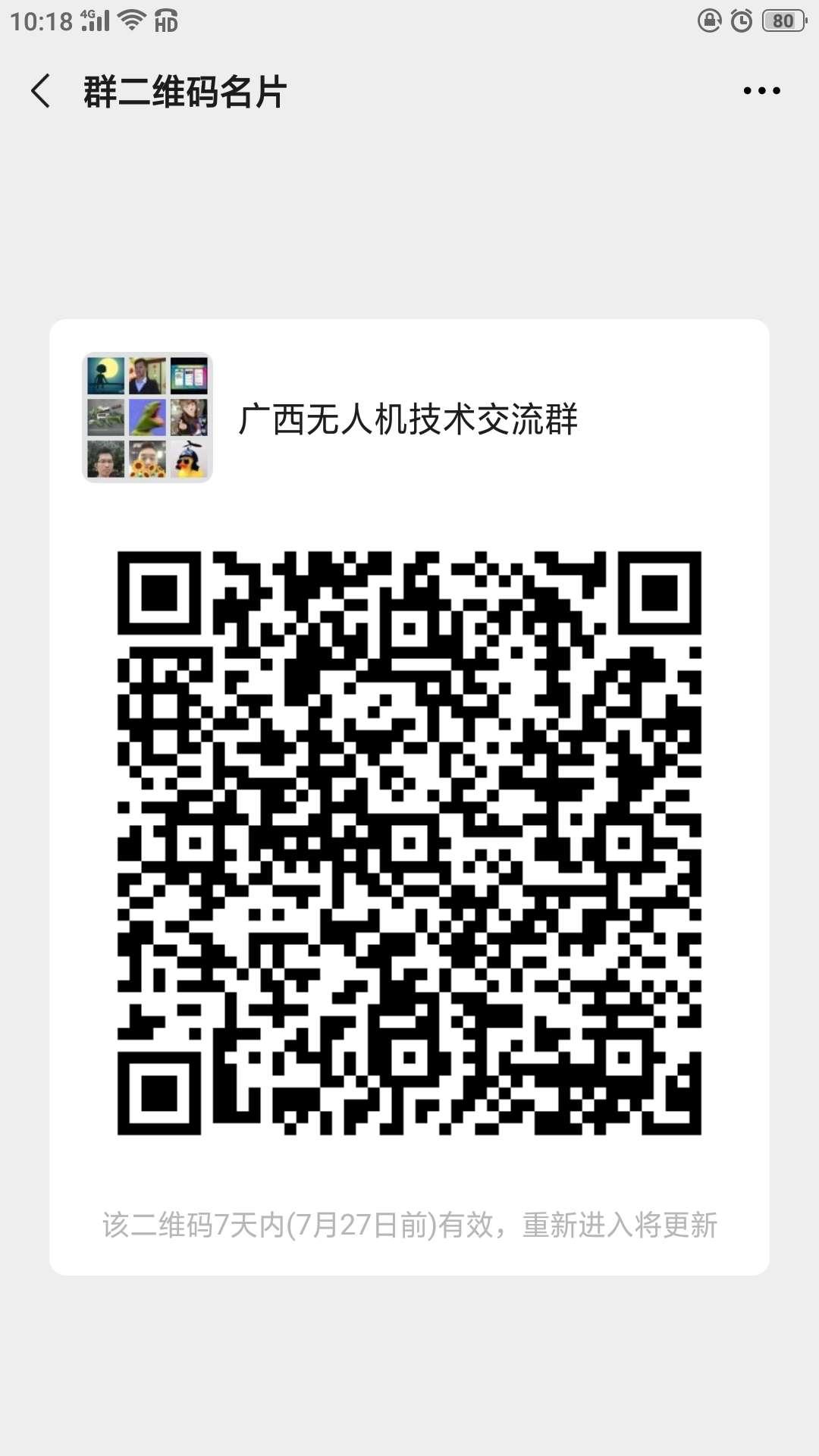 79d7784fcb7aee18d160ac8297cfbf1.jpg