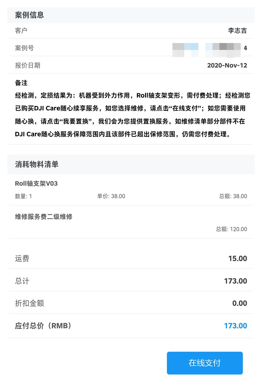 涂鸦_Screenshot_2020-11-12-11-09-00-296_QQ邮箱.png