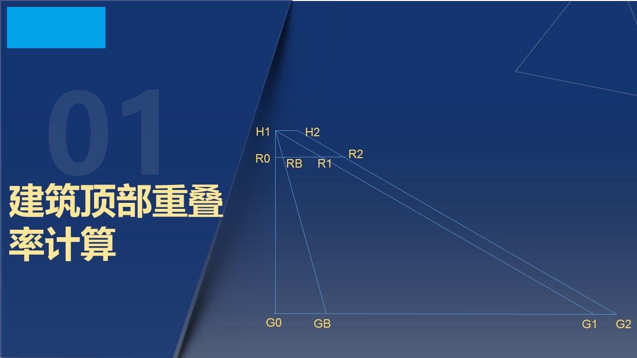 航飞工作流程一般性介绍.jpg