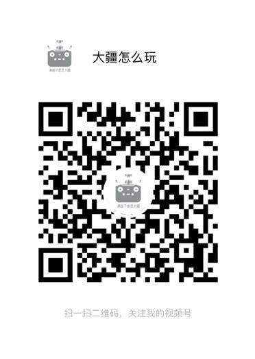 0407-大疆怎么玩视频号.png