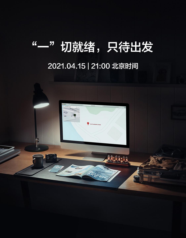 Y7_京东自营_POP_首页轮播_M_1125x1440.jpg